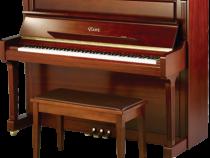 Đàn Piano Essex EUP-123FL Màu Gỗ Nhập Chính Hãng Từ Đức