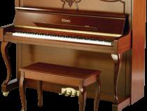 Đàn Piano Essex EUP-123CL Màu Gỗ Âm Thanh Tốt Nhất