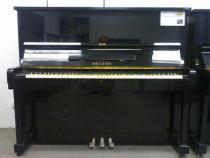Đàn Piano Cơ Cũ Belton FU50 Có CO/CQ Giá Rẻ