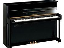 Đàn Piano Nằm Yamaha U300SX Đã Qua Sử Dụng Giá Rẻ