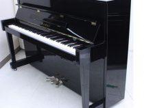 Đàn Piano Cơ Cũ Kawai KU3 Chính Hãng Giá Tốt