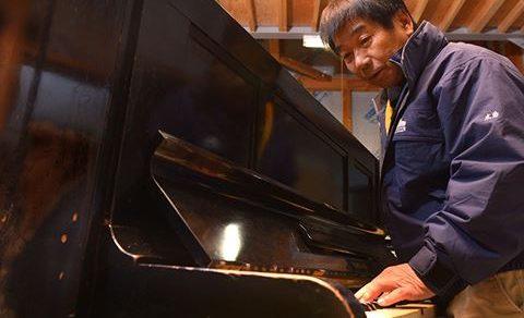 Chiếc đàn piano đã được ông Mitsunori Yagawa phục chế