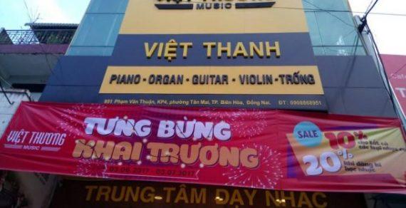 Mua bán đàn piano cũ ở thành phố Biên Hòa - Đồng Nai