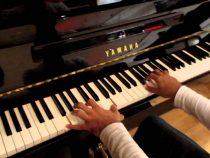 Model đàn piano upright yamha dành cho người mới học