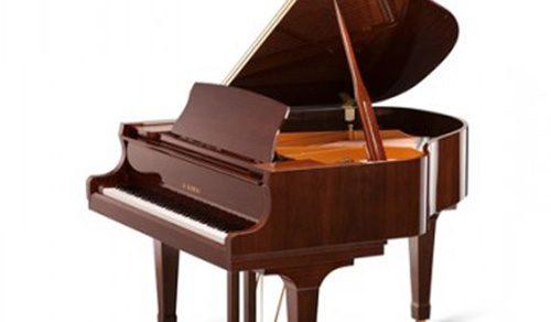 Đàn Grand Piano Kawai GX1 Walnut