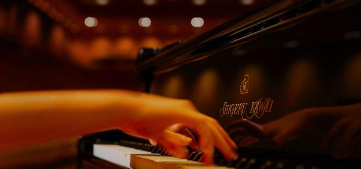 piano shigeru kawai
