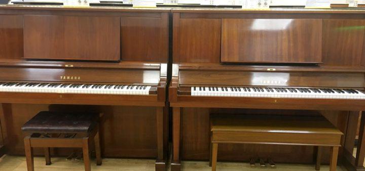 piano cũ yamaha w102